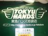 Hands40